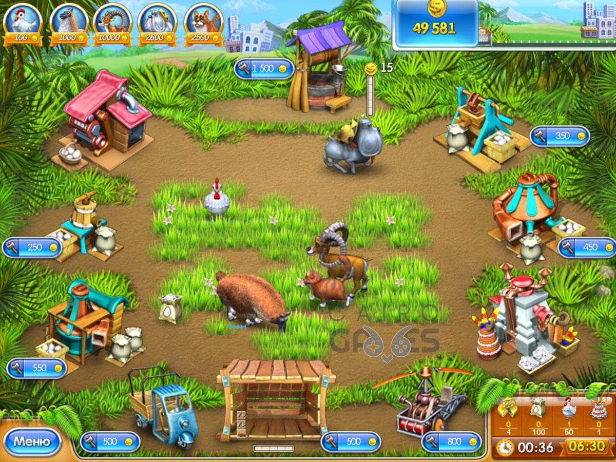 تحميل لعبة مزرعة الحيوانات