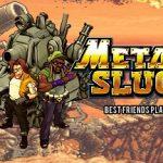 تحميل لعبة حرب الخليج Metal Slug القديمة للكمبيوتر من ميديا فاير