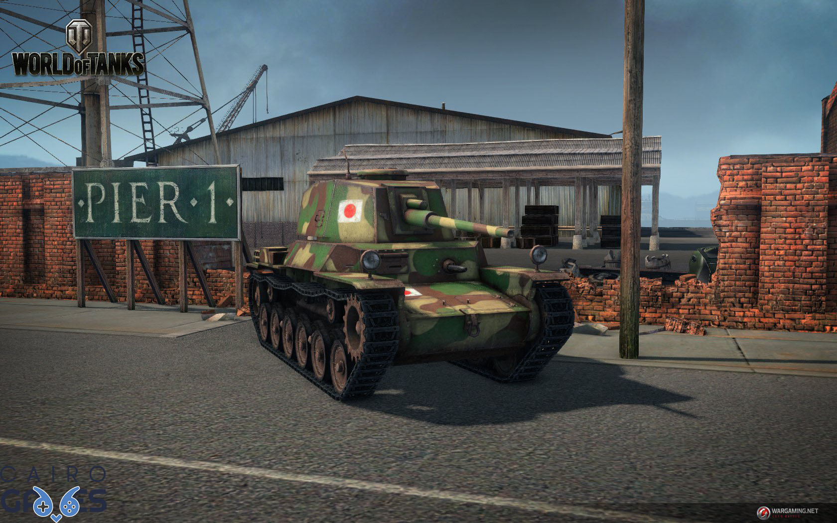 تحميل لعبة الدبابات