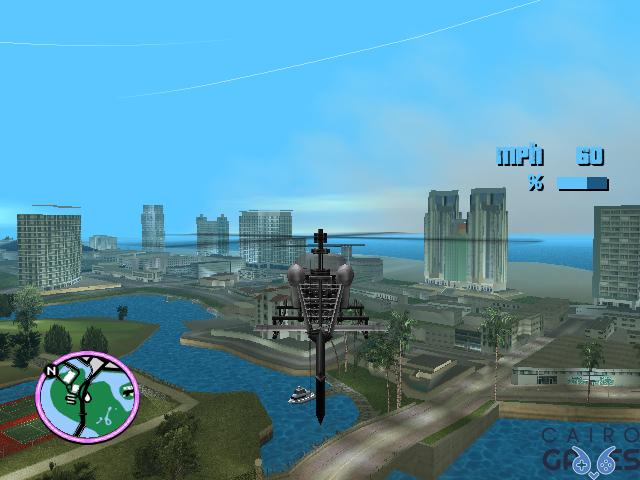 تحميل لعبة جاتا 7 GTA للكمبيوتر من ميديا فاير برابط مباشر img 320