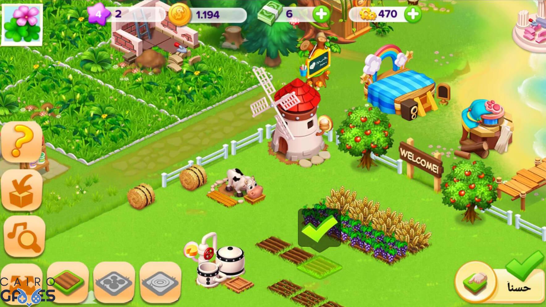 تحميل لعبة المزرعة السعيدة بدون نت 2011