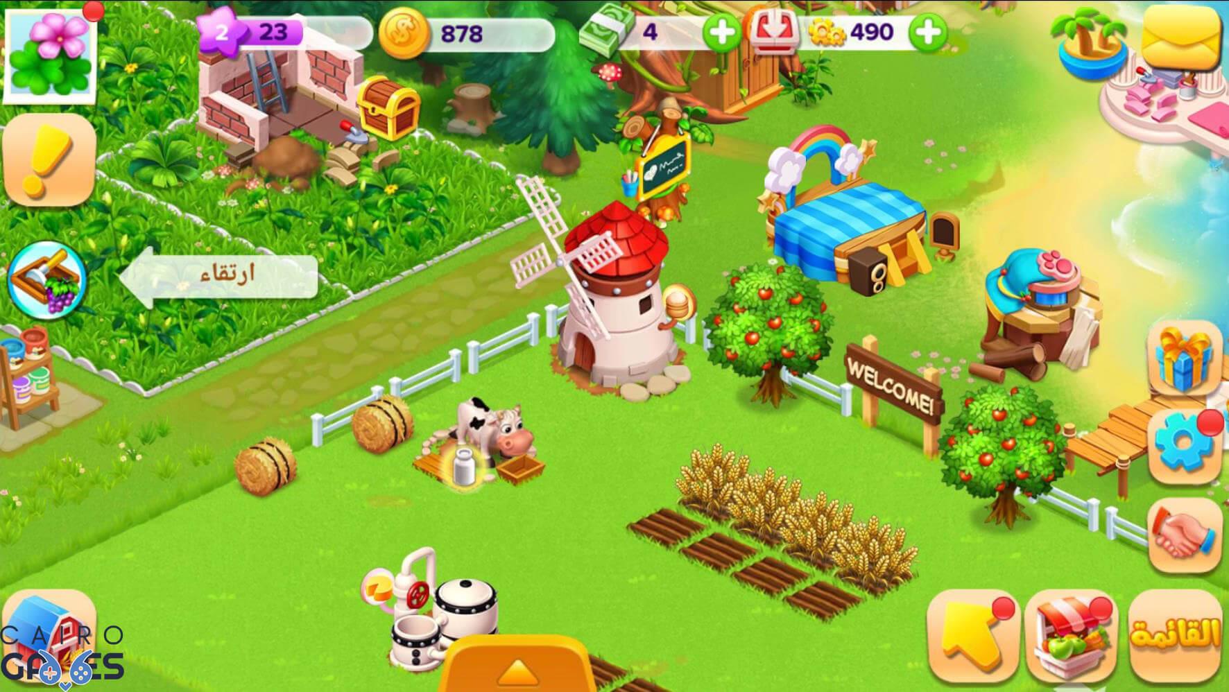 تحميل لعبة المزرعة السعيدة للايفون