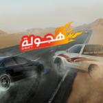 تحميل لعبة هجوله للكمبيوتر 2020 من ميديا فاير برابط مباشر