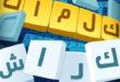 تحميل لعبة كلمات كراش للكمبيوتر
