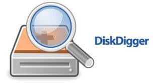 تحميل برنامج diskdigger