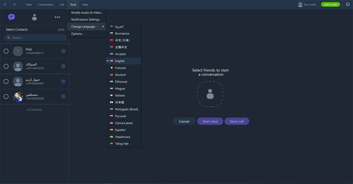 تحميل فايبر للكمبيوتر