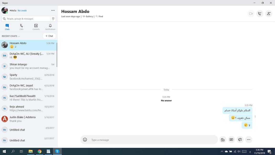 تحميل سكايب Skype للكمبيوتر والموبايل احدث اصدار مجانا img 2067