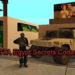 شفرات جاتا مصر للكمبيوتر من ميديا فاير وبرابط مباشر مجانا