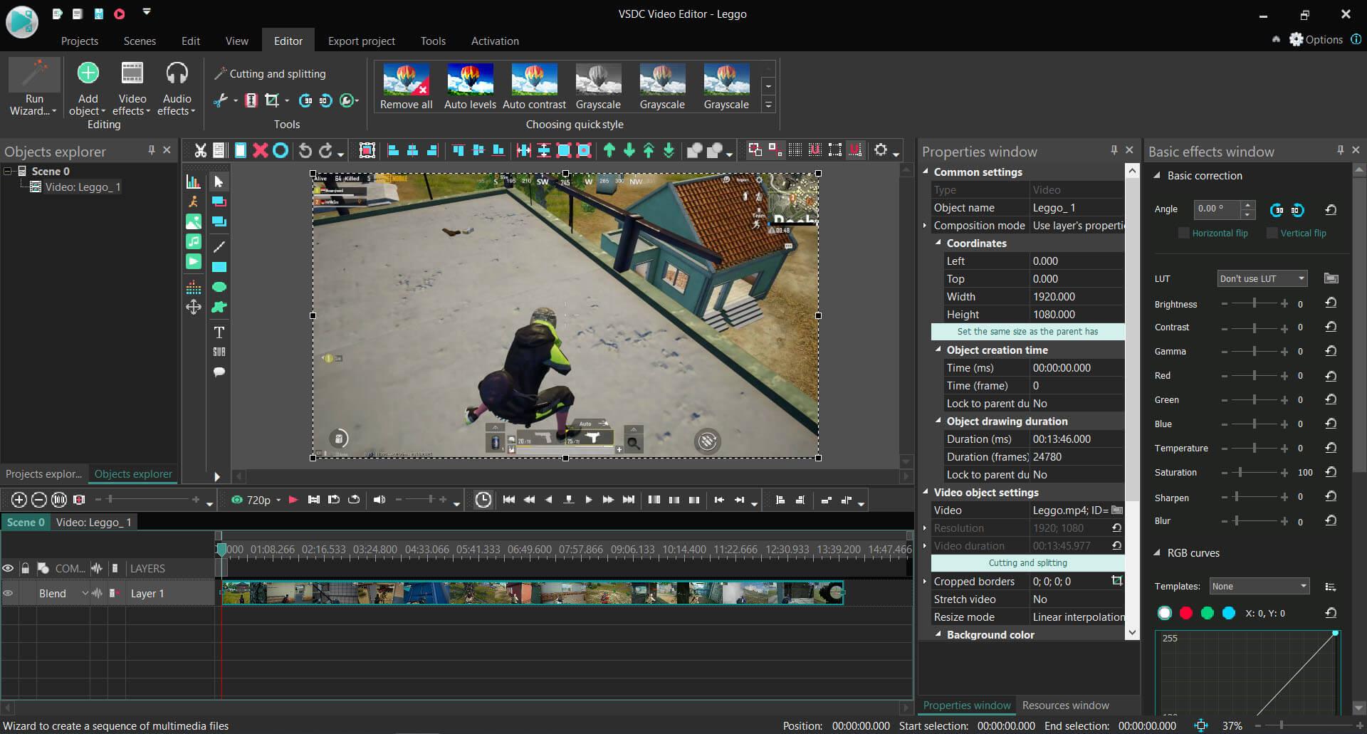 برنامج تركيب الصور على الفيديو