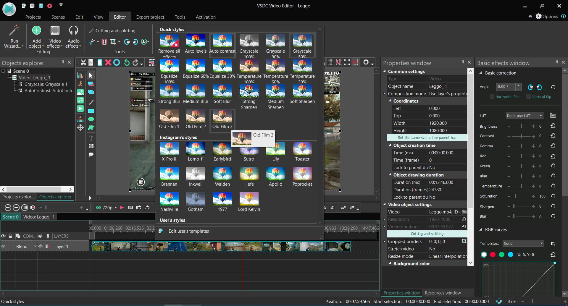 تحميل برنامج Video Editor