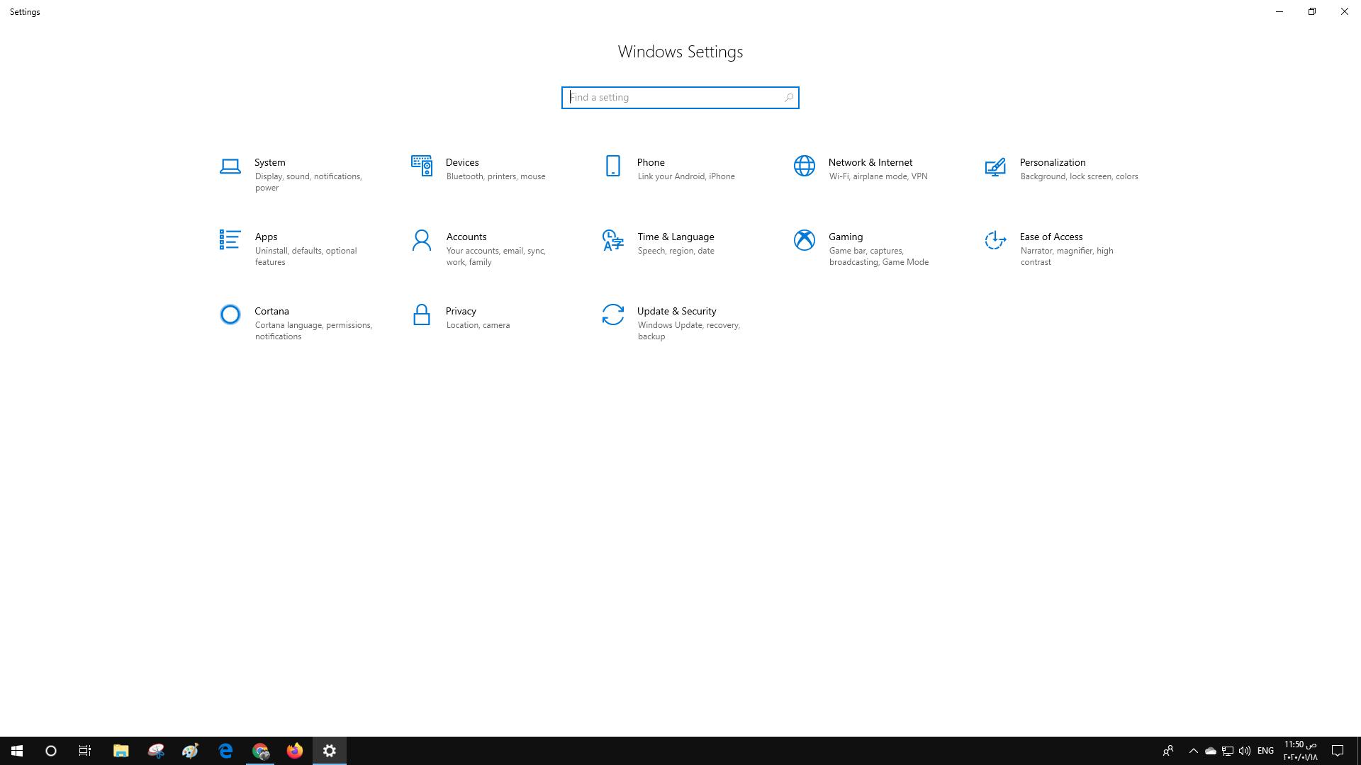 تحميل ويندوز 10 النسخة النهائية من مايكروسوفت برابط مباشر مجانا img 2680