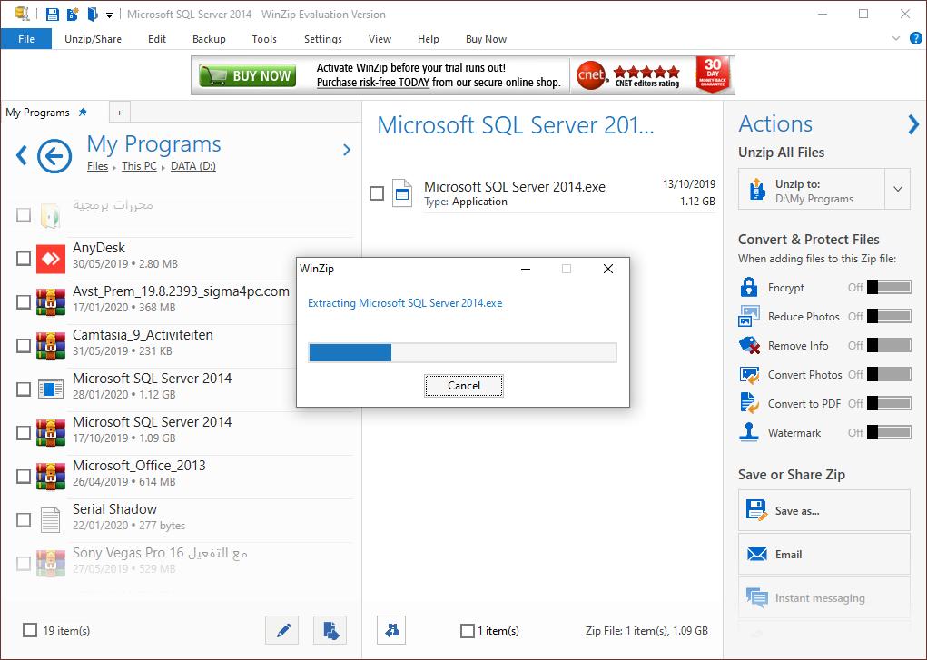 تحميل برنامج WinZip