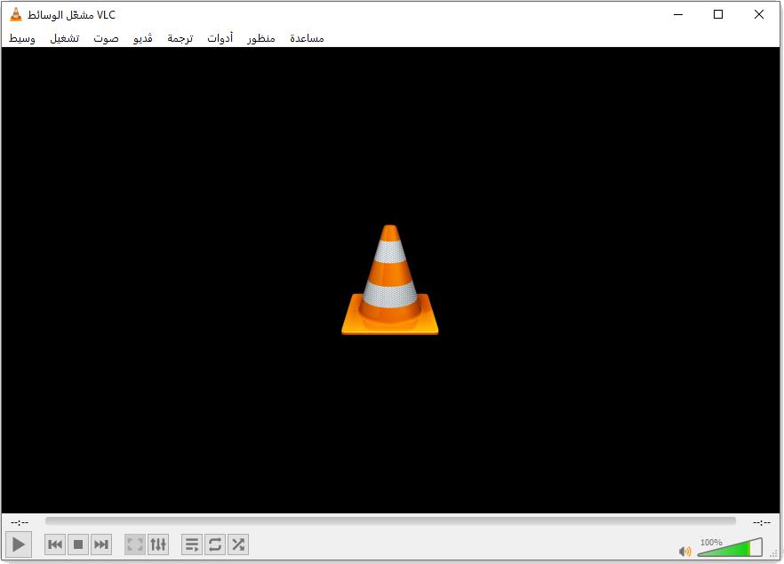 تحميل برنامج VLC Media Player لتشغيل الفيديوهات على الكمبيوتر