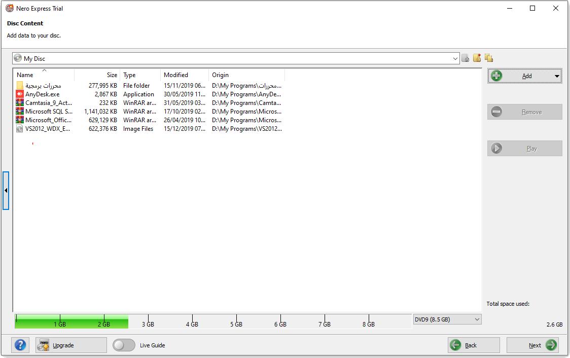 تحميل برنامج نيرو Nero Burning ROM لنسخ الاسطوانات مجانا img 2963