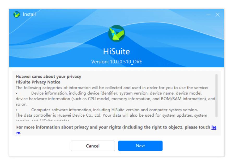 تحميل برنامج HiSuite
