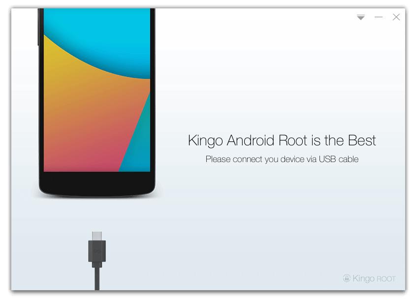 تحميل برنامج King Root