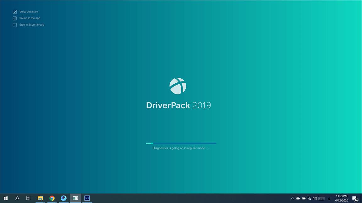 تحميل برنامج Driver Pack Solution