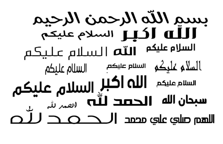 تحميل خطوط عربية للفوتوشوب