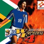 تحميل لعبة الكرة اليابانية للكمبيوتر برابط مباشر مع شرح التشغيل