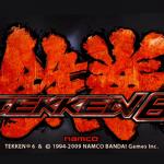 تحميل لعبة Tekken 6 للكمبيوتر برابط مباشر وبحجم صغير