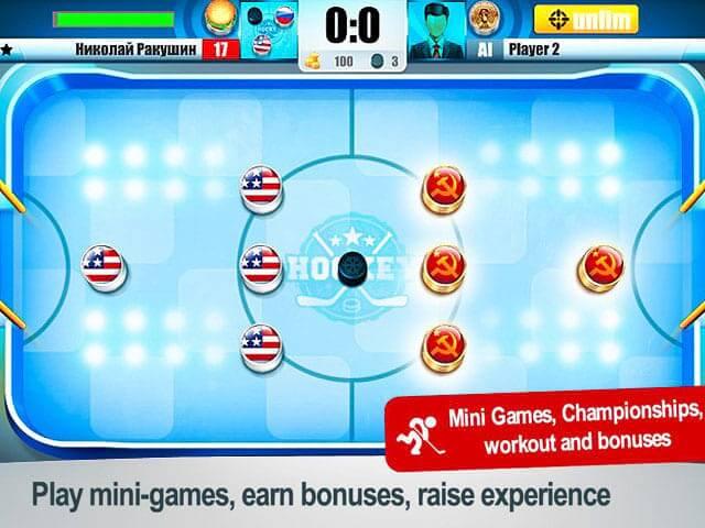 تحميل لعبة Mini Hockey Championship