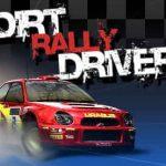 تحميل لعبة Dirt Rally Driver للكمبيوتر برابط مباشر مجانا
